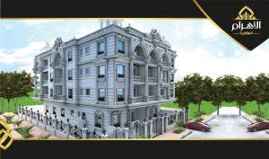 شقق للبيع فى بيت الوطن واجهة مشروع 306 white palace
