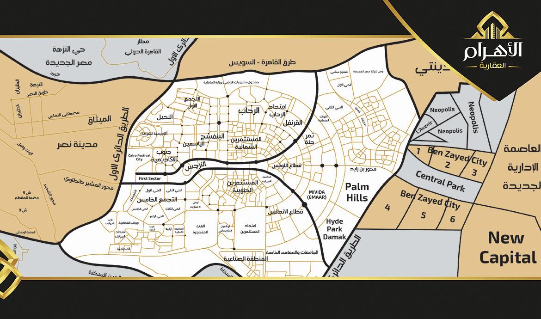 خريطة القاهرة الجديدة وخريطة بيت الوطن بالتجمع الخامس
