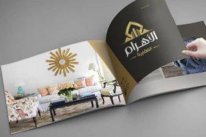 alarahm real estate